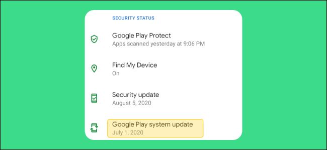 mise à jour du système google play