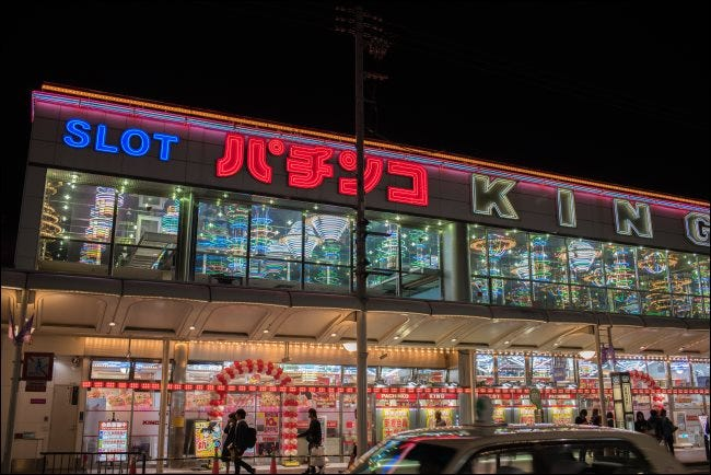 Un establecimiento Pachinko en Kioto, Japón.