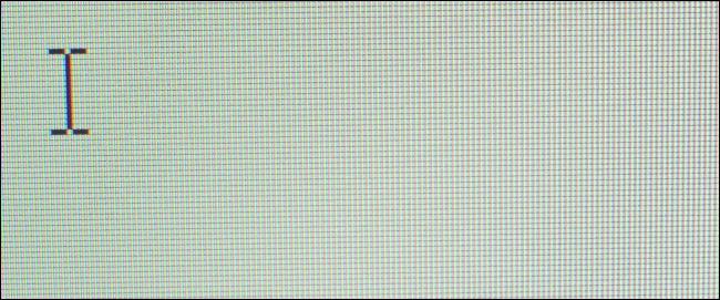 Pixels avec un curseur sur un écran d'ordinateur