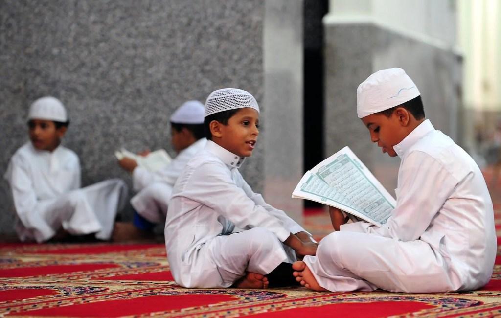 كتاب الدين الصف الأول الإعدادي الفصل الدراسي الثاني 2021