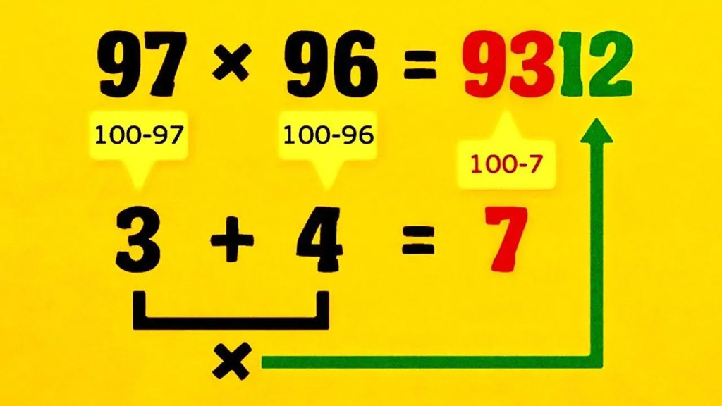 كتاب الرياضيات للصف الثالث الاعدادي الترم الثاني 2021