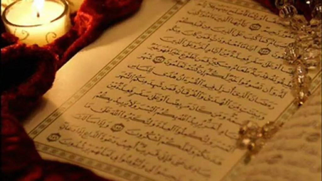 س و ج التربية الدينية الإسلامية للصف الثالث الإعدادي 2021 الترم الثاني