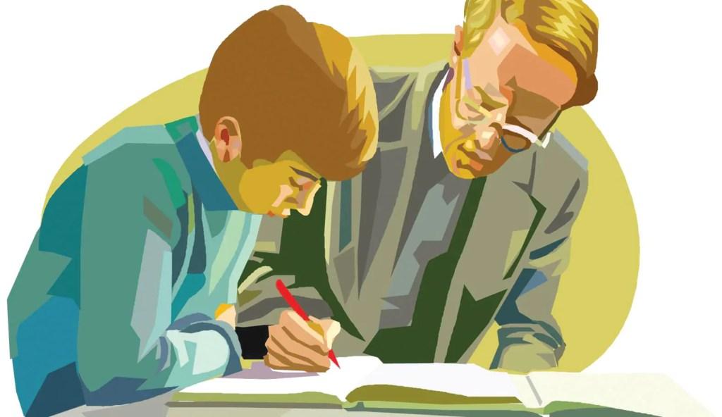 س و ج الهندسة للصف الأول الثانوي 2021 الترم الثاني