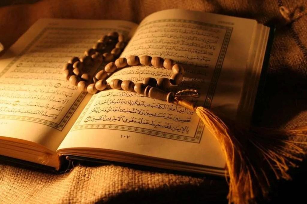 كتاب التربية الدينية الاسلامية للصف الخامس الابتدائي 2022 الترم الاول