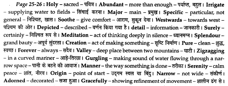 MP Board Class 8th Special English Chapter 4 The Narmada The Lifeline of Madhya Pradesh 3