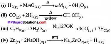 MP Board Class 11th Chemistry Solutions Chapter 9 हाइड्रोजन - 59