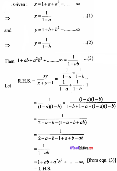 MP Board Class 11th Maths Important Questions Chapter 9 Sequences and Series