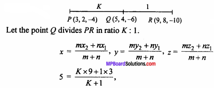 MP Board Class 11th Maths Important Questions Chapter 12 Introduction to Three Dimensional Geometry 9