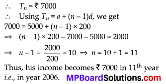 MP Board Class 10th Maths Solutions Chapter 5 Arithmetic Progressions Ex 5.2 23