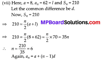 MP Board Class 10th Maths Solutions Chapter 5 Arithmetic Progressions Ex 5.3 15