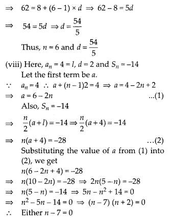 MP Board Class 10th Maths Solutions Chapter 5 Arithmetic Progressions Ex 5.3 16