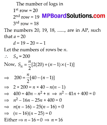 MP Board Class 10th Maths Solutions Chapter 5 Arithmetic Progressions Ex 5.3 38