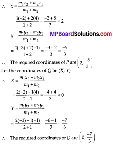 MP Board Class 10th Maths Solutions Chapter 7 Coordinate Geometry Ex 7.2 2