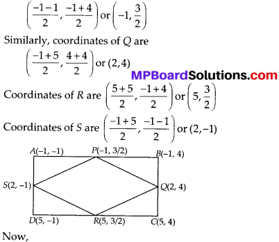 MP Board Class 10th Maths Solutions Chapter 7 Coordinate Geometry Ex 7.4 11