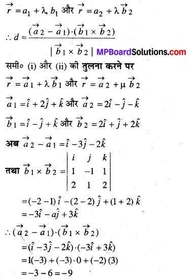MP Board Class 12th Maths Book Solutions Chapter 11 प्रायिकता Ex 11.2 15