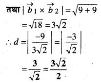 MP Board Class 12th Maths Book Solutions Chapter 11 प्रायिकता Ex 11.2 16