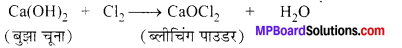 MP Board Class 10th Science Solutions Chapter 2 अम्ल, क्षारक एवं लवण 17