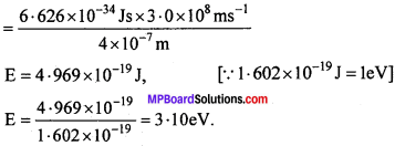 MP Board Class 11th Chemistry Solutions Chapter 2 परमाणु की संरचना - 3