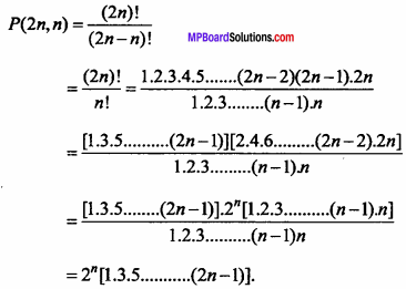 MP Board Class 11th Maths Important Questions Chapter 7 Permutations and Combinations 21