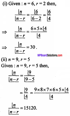 MP Board Class 11th Maths Important Questions Chapter 7 Permutations and Combinations 6