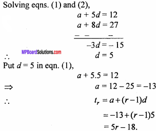 MP Board Class 11th Maths Important Questions Chapter 9 Sequences and Series 5