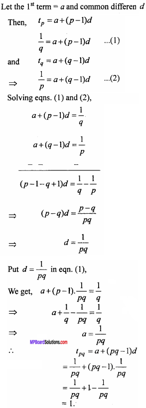 MP Board Class 11th Maths Important Questions Chapter 9 Sequences and Series 6