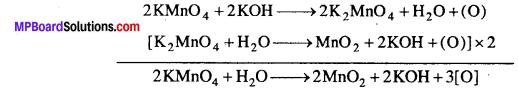MP Board Class 12th Chemistry Solutions Chapter 8 d एवं f-ब्लॉक के तत्त्व - 43