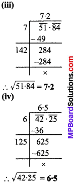 MP Board Class 8th Maths Solutions Chapter 6 वर्ग और वर्गमूल Ex 6.4 img-8