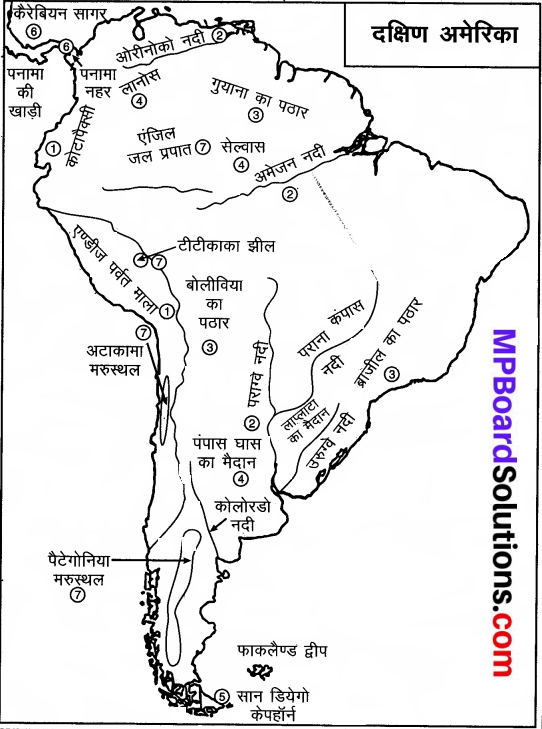 MP Board Class 8th Social Science Solutions Chapter 15 दक्षिण अमेरिका का भौगोलिक स्वरूप img 1