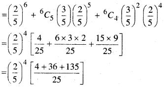MP Board Class 12th Maths Book Solutions Chapter 13 प्रायिकता विविध प्रश्नावली img 5
