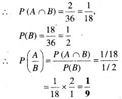 MP Board Class 12th Maths Book Solutions Chapter 13 प्रायिकता Ex 13.1 img 14