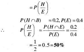 MP Board Class 12th Maths Book Solutions Chapter 13 प्रायिकता Ex 13.2 img 9