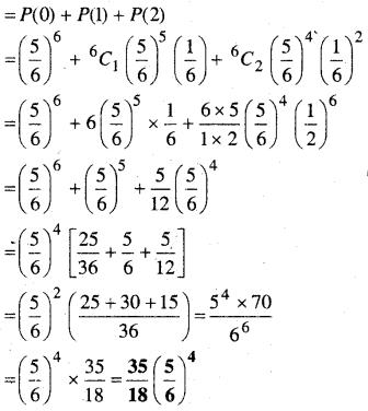 MP Board Class 12th Maths Book Solutions Chapter 13 प्रायिकता Ex 13.5 img 11