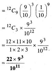 MP Board Class 12th Maths Book Solutions Chapter 13 प्रायिकता Ex 13.5 img 12