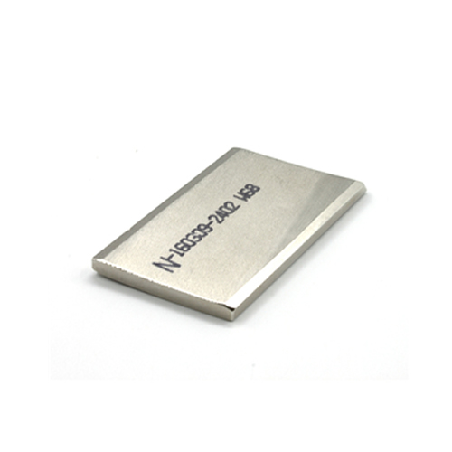 Segmention Neodymium Motor Permanent Magnet N35UH