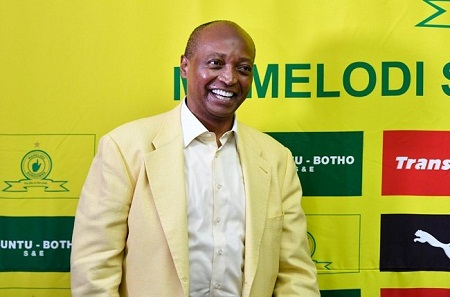 South Africa's Patrice Motsepe tipped for CAF presidency