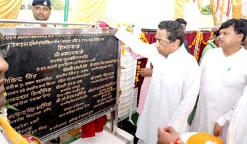 मुख्यमंत्री श्री कमल नाथ ने भिण्ड में विभिन्न विकास कार्यों की आधारशिला रखी और लोकार्पण किया।