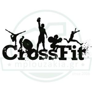 CrossFit Κροσφιτ Ψηφιακή Εκτύπωση