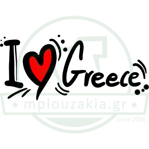I Love Heart Greece