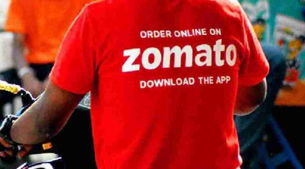 The shares of Zomato, a food delivery aggregator