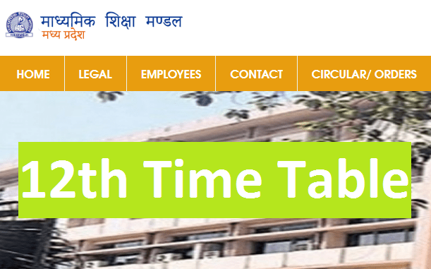MP Board 12th time table check