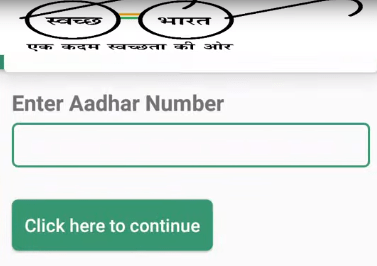 PM Kisan New Registration by Aadhar No.