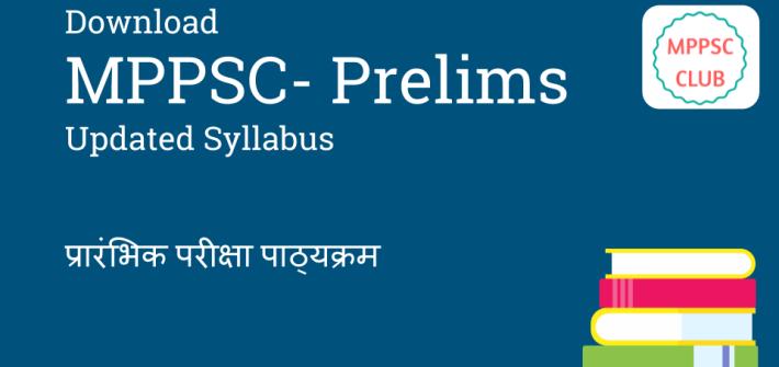 MPPSC Prelims Syllabus