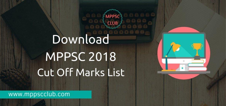 MPPSC 2018 Cut Off Marks List