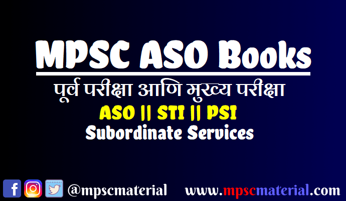 assistant section officer book list, MPSC ASO Book list, MPSC Books
