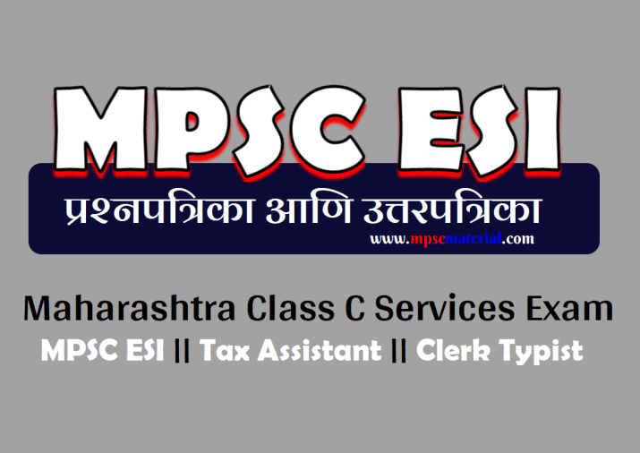 mpsc excise sub inspector previous question paper pdf