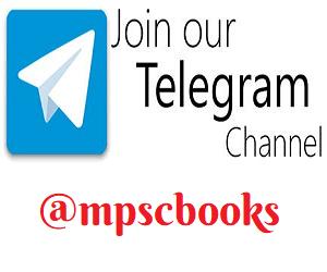 mpsc material telegram