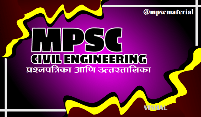 mpsc civil engineering question papers pdf