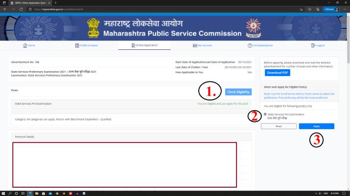 MPSC Online Application Process