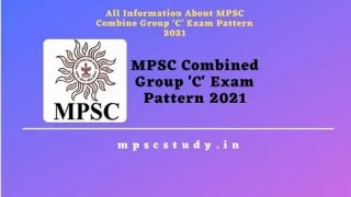 MPSC Combined Group 'C' Exam Pattern 2021